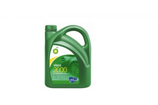 BP Visco 2000 Sae 15W50 4L