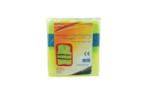 Ανακλαστικό γιλέκο ασφαλείας με έγκριση din-en437 (31205)